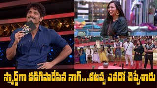 Big Boss 4 Day -06 Highlights | BB4 Episode 7 | BB4 Telugu | Nagarjuna | IndiaGlitz Telugu - IGTELUGU