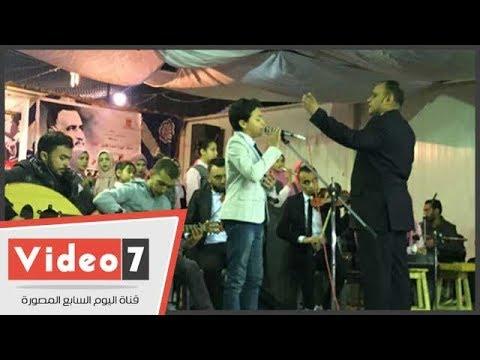 """اليوم السابع يلتقى أسرة الطفل محمد أسامة بعد الخروج من مسابقة """"ذا فويس كيدز"""