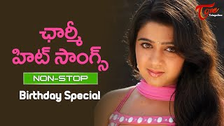 Charmi Birthday Special Songs | Telugu Movies Video Songs | TeluguOne - TELUGUONE