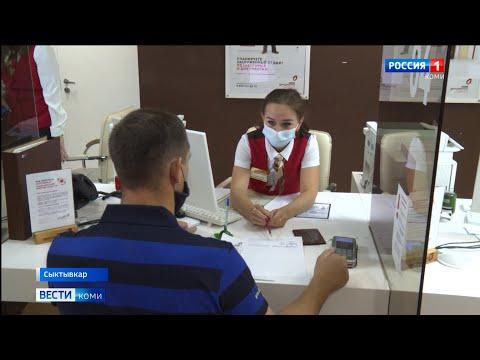 """Почему жители Коми не могут получить прививочный сертификат на портале """"Госуслуг""""?"""