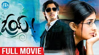 Oye Telugu Full Movie | Siddharth | Shamili | Yuvan Shankar Raja | Sunil | Ali | iDream Movies - IDREAMMOVIES