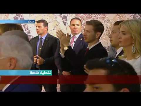ترامب: إسرائيل هي شهادة حيّ للروح التي لا تنكسر للشعب اليهودي