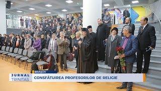 Consfatuirea profesorilor de religie din Brasov