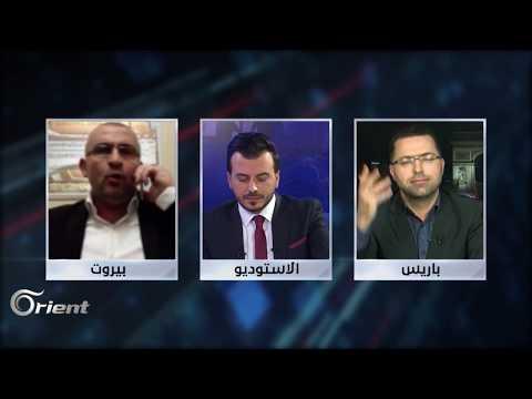 مشادّة كلامية بين الضيوف حول المسؤول عن تدمير سوريا ؟ #ملف_مشترك