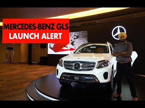 Launch Alert : Mercedes-Benz GLS : PowerDrift