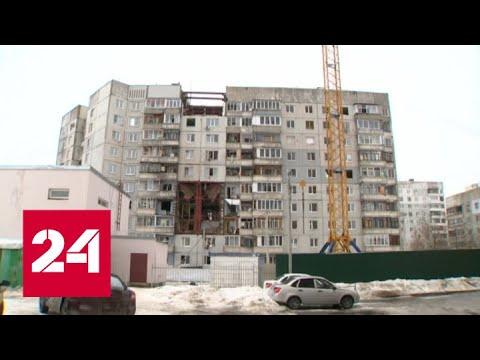 В Ярославле жители пострадавшего от взрыва газа дома съезжают из гостиницы - Россия 24