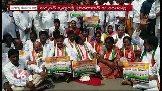 Bjp Leaders Protest Infront Of Mancherial Sub Collector
