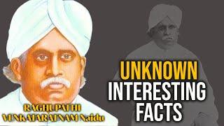 Raghupathi Venkataratnam Naidu Unknown Facts | Producer Prasanna Kumar | TFPC - TFPC