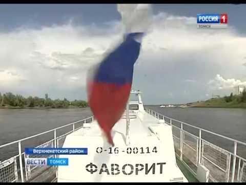 Вести-Томск, выпуск 14:40 от 31.07.2017
