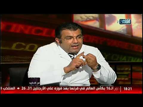 الناس الحلوة |  جراحات تجميل الوجه مع د.حاتم السحار