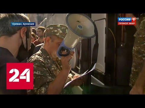 Азербайджан и Армения: две точки зрения на события в Карабахе. 60 минут от 28.09.20