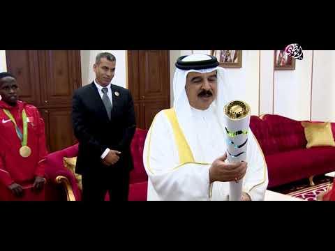 من دار زايد نقول عاش الملك عاش الملك عاشت لنا البحرين - اليوم الوطني البحريني