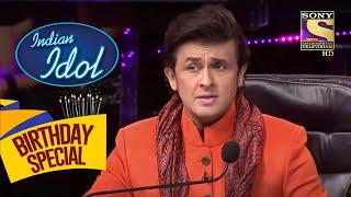 Sonu हुए 'Kurbaan Hua' पर इस Duet से Impress | Indian Idol | Celebrity Birthday Special - SETINDIA