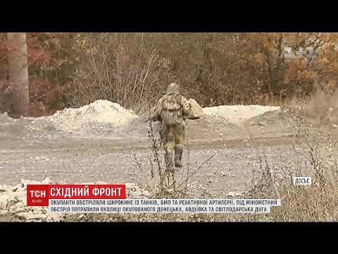 Окупанти обстріляли Широкине із