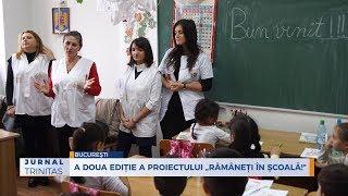 """A doua editie a proiectului """"Ramaneti in scoala!"""""""