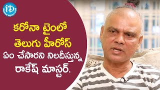 Rakesh Master Controversial Comments on Tollywood Actors   Talking Movies with iDream  iDream Movies - IDREAMMOVIES