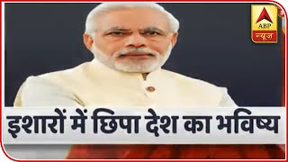 Unlock 1.0: What Are Its After-Effects?   Debate   ABP News - ABPNEWSTV