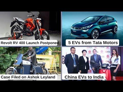 Electric Vehicles News 7: Revolt RV 400 Postponed, Tata Motor 5 EVs, Huaihai EVs in India