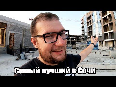 Самый лучший ЖК В СОЧИ. по мнению Максима Репьева. photo