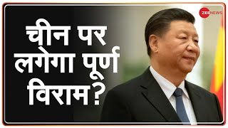 Badi Bahas LIVE: 'आत्मनिर्भरता' से हटेगा चीन का 'अतिक्रमण'? | BB LIVE | BB on India-China Dispute - ZEENEWS