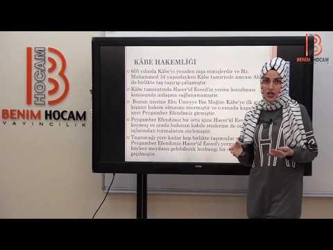 51)özlem oktar - islam tarihi siyer - ııı /öabt - dkab (2019)