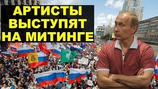 Попытки Кремля слить