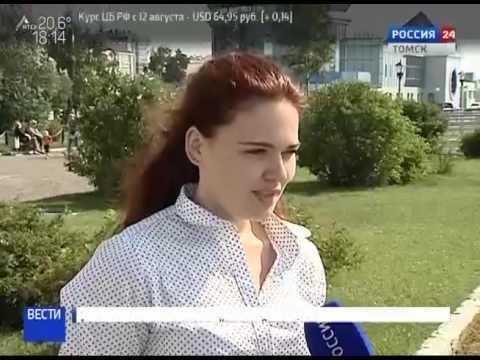Томская студентка создала научный проект по устойчивому развитию сельского хозяйства Томской области