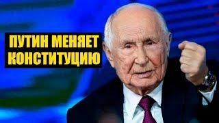 Путин начал транзит
