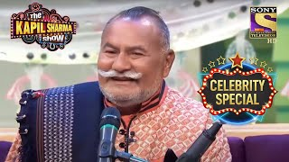 Wadali Brothers Tell Funny Tales   The Kapil Sharma Show S1   Wadali Brothers   Celebrity Special - SETINDIA