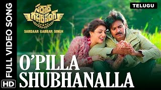 O'Pilla Shubhanalla Telugu Video Song