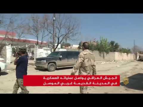 القوات العراقية تعلن إحراز تقدم غربي الموصل