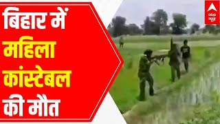 Women constable killed by mob in Bihar agitated by the death of a man in judicial custody - ABPNEWSTV