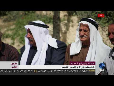 حقوق الناس : فلسطين - تشريعات جديدة تستهدف المقدسيين وتفاقم معاناة غز