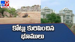 భలే మంచి బేరం : Another government land auction in Hyderabad yields Rs 729 cr - TV9 - TV9