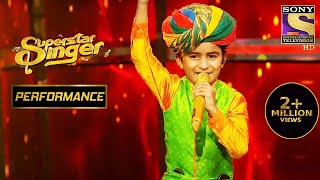 Thanu के अतरंगी अंदाज़ ने लगाई Stage पे आग | Superstar Singer - SETINDIA