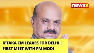 K'Taka CM Leaves For Delhi   First Meet With PM Modi, HM Shah After Becoming CM   NewsX - NEWSXLIVE