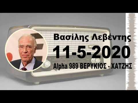 Δήμος Βερύκιος και Τάκης Χατζής με το Βασίλη Λεβέντη (11-5-2020)