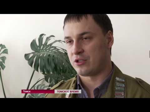 В Томске запущен масштабный проект – областная школа вожатых