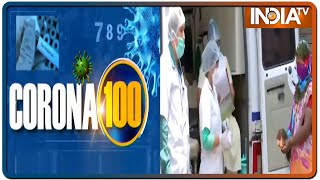 Corona 100 News | July 3rd, 2020 - INDIATV