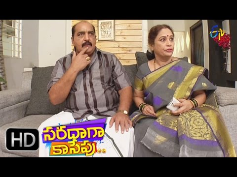 Saradaga Kasepu | 26th April  2017 | Full Episode 138 | ETV Plus | cinevedika.com