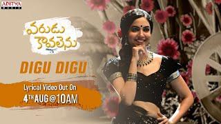 Digu Digu Digu Naaga Promo   Varudu Kaavalenu Songs   Naga Shaurya, Ritu Varma   Thaman S - ADITYAMUSIC