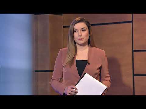 Централна Емисия Новини по Канал 3 от 18 ч. на 9.03.2020 г.