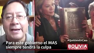 JEANINE AÑEZ DESTRUYO LA ECONOMÍA