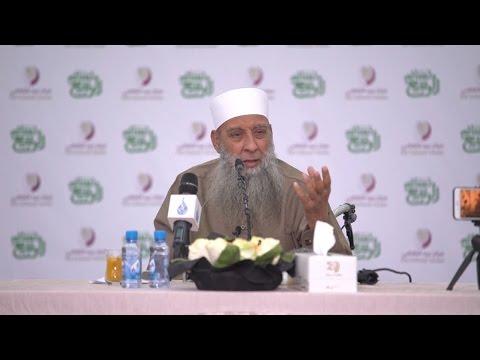 شرح حديث الإفك 11 | 23.3.2017 |  للشيخ المحدث العلامة أبو إسحاق الحويني