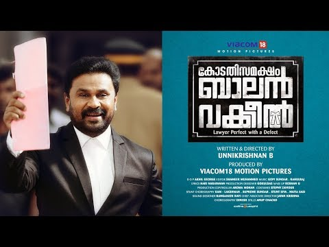 Kodathisamaksham Balan Vakeel Official Teaser | Dileep | Mamtha Mohandas