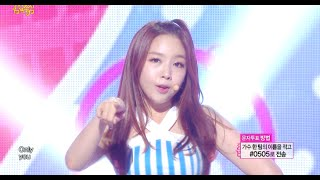 [HOT] Girl's Day – Darling, 걸스데이 – 달링, Show Music core 20140802