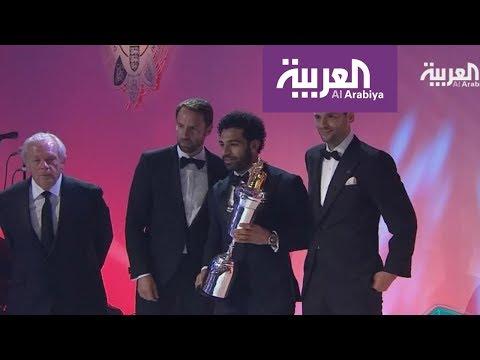 تفاعلكم: محمد صلاح حديث العالم العربي