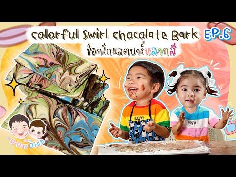 Colorful-Swirl-Chocolate-Bark-