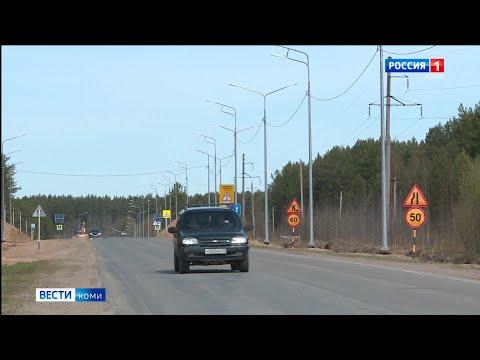 В Коми продолжается ремонт трассы Краснозатонский — Нювчим — Ясног