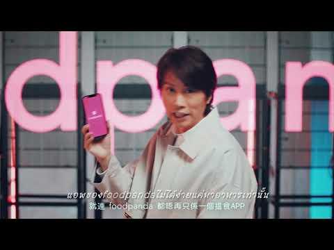 โฆษณาสร้างสรรค์ของฮ่องกง-~-ไม่
